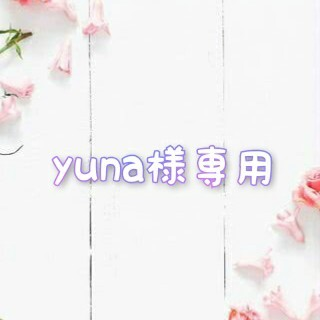 yuna様専用(CD/DVD収納)