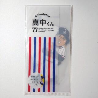 トウキョウヤクルトスワローズ(東京ヤクルトスワローズ)のヤクルトスワローズ どこでも真中君 メモ 野球 (記念品/関連グッズ)