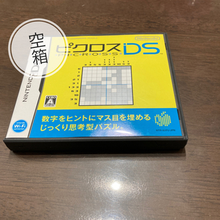 DS ソフト  ピクロス 空箱