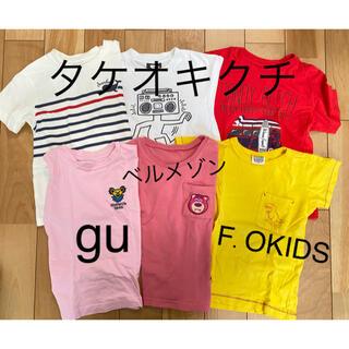 タケオキクチ(TAKEO KIKUCHI)の110サイズ Tシャツ まとめ売り(Tシャツ/カットソー)