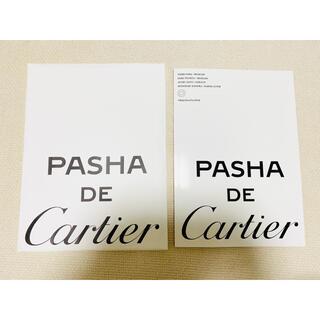 カルティエ(Cartier)のCartier 「PASHA DE Cartier」限定マガジン(ファッション)