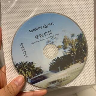 サンダイメジェイソウルブラザーズ(三代目 J Soul Brothers)の登坂広臣 DVD(ミュージック)