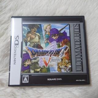 スクウェアエニックス(SQUARE ENIX)のドラゴンクエストV 天空の花嫁(アルティメット ヒッツ) DS(携帯用ゲームソフト)