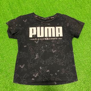 プーマ(PUMA)のPUMA 120サイズ Tシャツ(Tシャツ/カットソー)