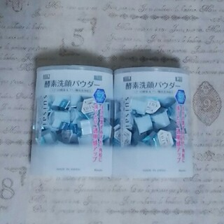 Suisai - suisai 酵素洗顔パウダー 計64個