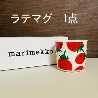marimekko - 【新品未使用】marimekko マンシッカ ラテマグ 単品1点 イチゴ柄
