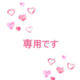 ピンクラテ(PINK-latte)のピンクラテ キュロット(スカート)