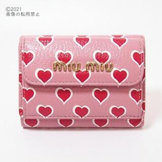 miumiu - 【未使用に近い】miumiu マドラス ハート 三つ折り ミニ 財布 ピンク