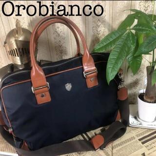 オロビアンコ(Orobianco)の【人気】☆ Orobianco オロビアンコ 2way ビジネスバッグ(ショルダーバッグ)