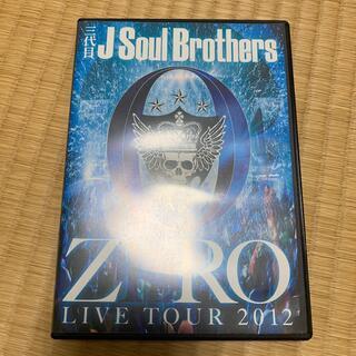 サンダイメジェイソウルブラザーズ(三代目 J Soul Brothers)の三代目 ライブ(ミュージック)