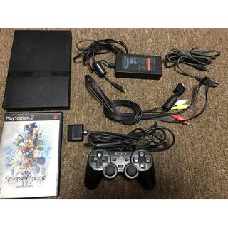 PlayStation2 本体 SCPH-75000 黒