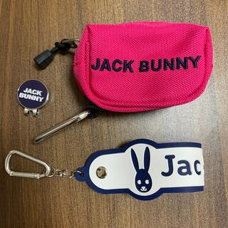 Jack Bunny ボールケース(その他)