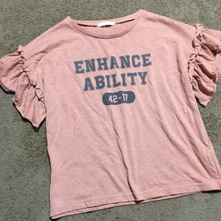 エヘカソポ(ehka sopo)のエヘカソポ  袖フリル  Tシャツ(Tシャツ(半袖/袖なし))