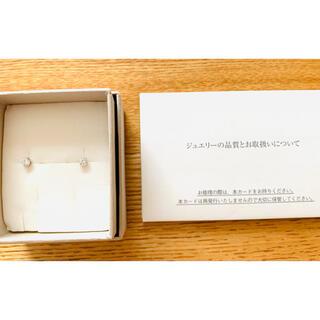 Vendome Aoyama - K10WG キュービックジルコニアピアス Va VENDOME AOYAMA