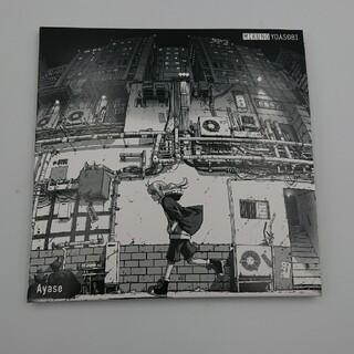 CD mikunoyoasobi(ボーカロイド)