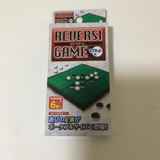 オセロゲーム ミニ マグネット式 リバーシゲーム(オセロ/チェス)