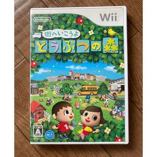 Wii - 任天堂Wii 街へいこうよどうぶつの森
