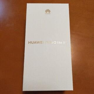 HUAWEI - HUAWEI nova lite3+  オーロラブルー SIMフリー