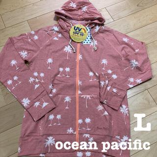 オーシャンパシフィック(OCEAN PACIFIC)のocean pacific ラッシュガード 新品 L(水着)