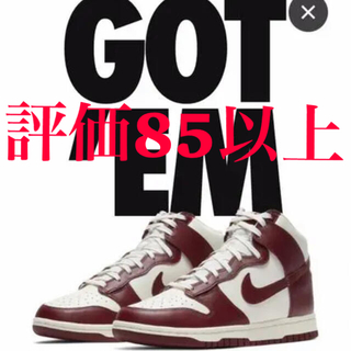 NIKE - NIKE WMNS DUNK HIGH Team Red ダンク/ jordan