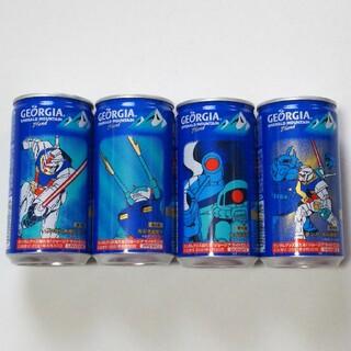 コカ・コーラ - ジョージア×ガンダム コラボデザイン缶★エメマン4種類