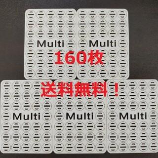 multi専用クリーナー フィルター 穴付きマット 160枚/セット(タバコグッズ)