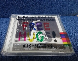 Kis-My-Ft2 - キスマイ FREE HUGS!(初回盤A)