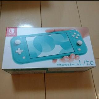 Nintendo Switch - 【新品未開封品】Nintendo Switch  Lite ターコイズ