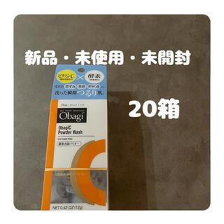 Obagi - 🛒オバジ 洗顔パウダー×20箱