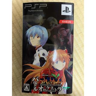 プレイステーションポータブル(PlayStation Portable)のエヴァンゲリオン バトルオーケストラ PSP 初回限定版(携帯用ゲームソフト)