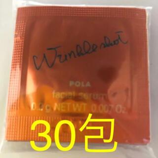 POLA - POLA リンクルショット メディカルセラム N  0.2x30包