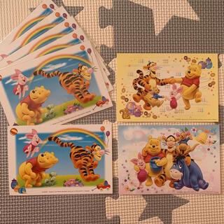 ディズニー(Disney)のプーさん ポストカードセット(5セット)(その他)