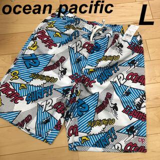 オーシャンパシフィック(OCEAN PACIFIC)のocean pacific 水着 新品 L(水着)