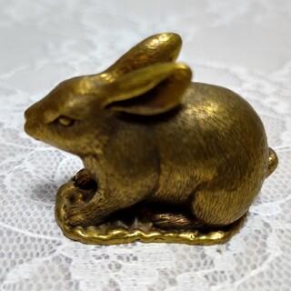真鍮の置物②兎 ゴールドカラー うさぎ(彫刻/オブジェ)