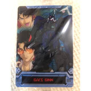 44 ガンダムウエハース カード(その他)