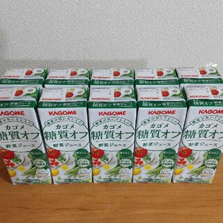 カゴメ(KAGOME)のカゴメ 糖質オフ 野菜ジュース 10本(その他)