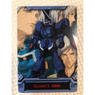 45 ガンダムウエハース カード(その他)
