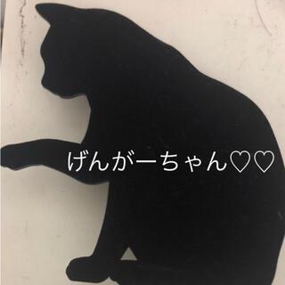げんがーちゃん♡♡(ヘアアクセサリー)