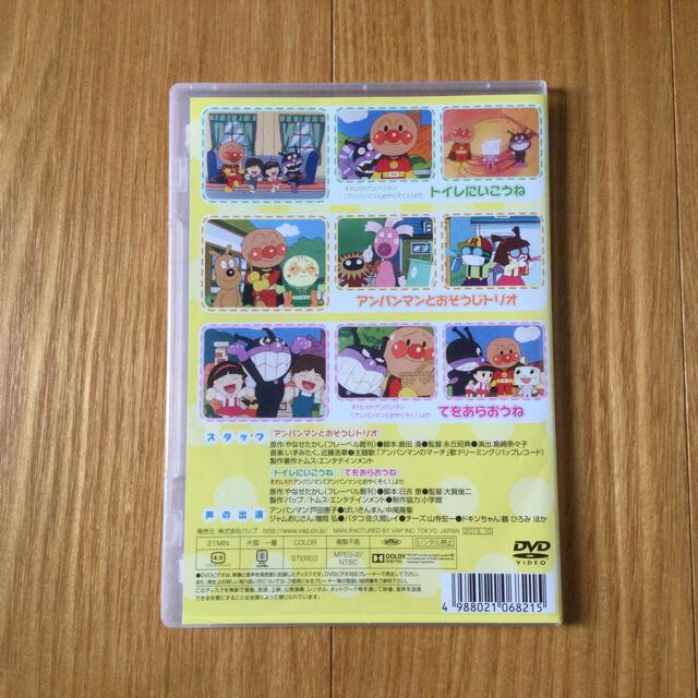 アンパンマン(アンパンマン)の【美品】アンパンマン DVD エンタメ/ホビーのDVD/ブルーレイ(キッズ/ファミリー)の商品写真