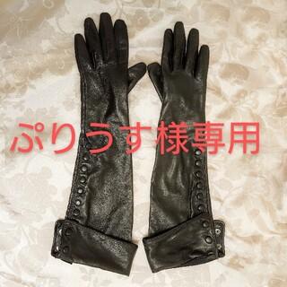 ETERNALLOUS(エターナラス) レディース レザーロンググローブ 黒 (手袋)
