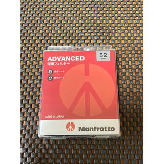 マンフロット(Manfrotto)のマンフロット  アドバンス 保護フィルター 52mm(フィルター)