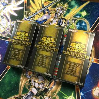 ユウギオウ(遊戯王)のレアリティコレクション3 未開封 3box レアリティコレクション レアコレ3(Box/デッキ/パック)
