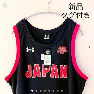 アンダーアーマー(UNDER ARMOUR)のアンダーアーマー 新品 バスケットボール ユニホーム AKATSUKI FIVE(バスケットボール)