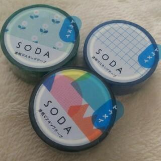 mt - SODA マスキングテープ トウメイ 3巻セット キングジム