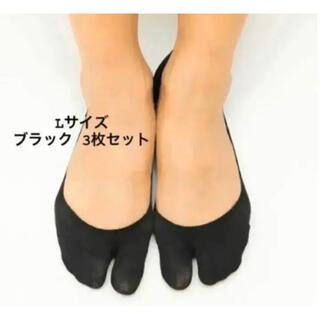 マルタンマルジェラ(Maison Martin Margiela)のはみ出さない 二本指 靴下 マルジェラ エアリフト(ソックス)