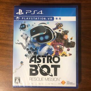 PlayStation VR - 【未開封】ASTRO BOT:RESCUE MISSION