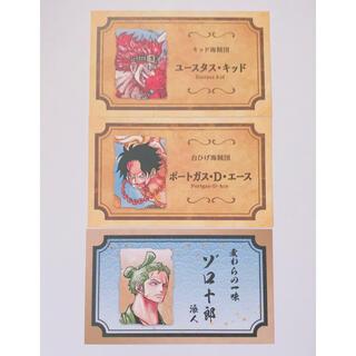 集英社 - 名刺カードコレクション 第2弾 ONE PIECE ゾロ エース キッド