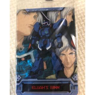 47 ガンダムウエハース カード(その他)
