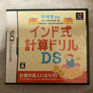 ニンテンドーDS - DS ソフト インド式計算ドリル