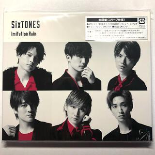 【即購入最優先】SixTONES Imitation Rain 初回盤